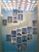 日本の観光タワー